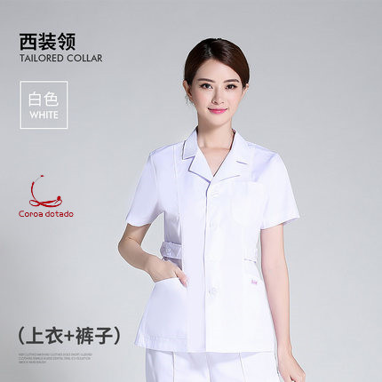 Split Suits For Nurses, Short Sleeves For Nurses, Oral Cavity For Men And Women, And Dentists