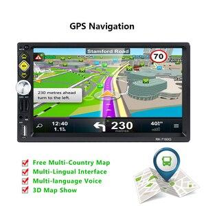 Image 2 - Автомагнитола Hikity, 2 din, RDS, GPS, навигация, FM, Bluetooth, мультимедиа, видео плеер с микрофоном, дистанционное управление, стерео