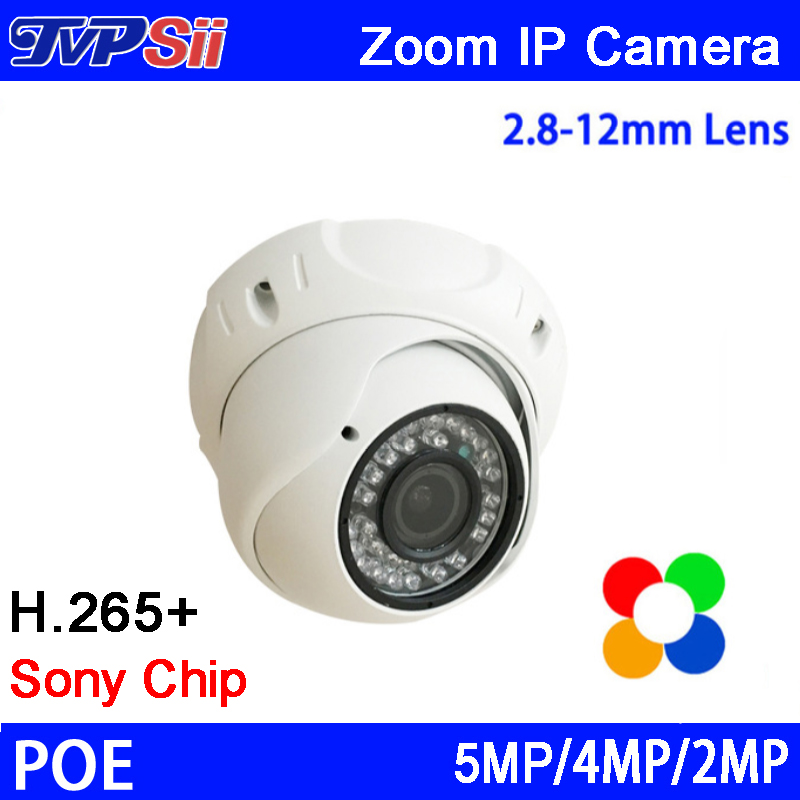 36pcs Infrared Led Outdoor 5mp/4mp/1080P 2.8mm-12mm Zoom Lens H.265+ 25fps POE ONVIF Dome Surveillance IP Camera Free Shipping cctv surveillance 5mp 1080p ip camera zoom module 2 8 12mm motorized lens ov5658 h 265 encode audio extend support