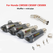 CBR500 CB500X CB500F Motorcycle Exhaust System Slip On Tip Muffler Mid Link Pipe For Honda