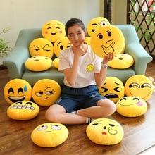CV Cute Emoji Cushion Home Smiley Face 30cm