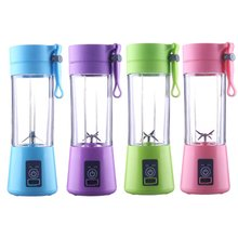 Portable Mini Charging Juice Cup With 4 Blades Multifunctional Juicer Household Electric Juicer With English Package Dropship цена 2017