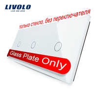 Free Shipping Livolo Luxury White Pearl Crystal Glass 222mm 80mm EU Standard Triple Glass Panel VL