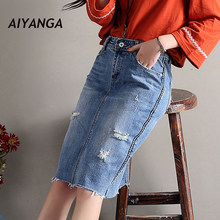 7b1cf896c3 New Fashion Jeans Hole Skirts For Women 2018 Spring High Waist Sexy Pack Hip  Skirts Split Denim skirt Female Casual Short Style