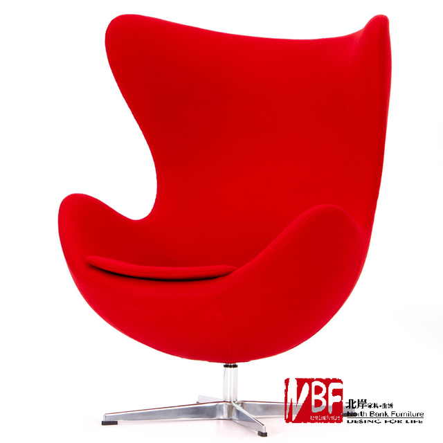 Nbf North Shore Arts Buppee Egg Chair Ikea Pure Hand Sewn Lazy And
