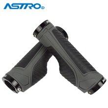ASTRO MTB Bike Handlebar Grips Lock Alloy Rubber Antiskid Ergonomics Design Bicycle Hand Bar Grip 22.2mm 130mm Parts
