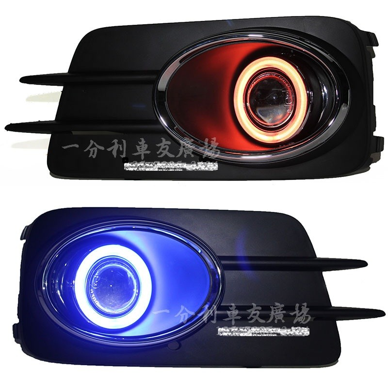 DRL COB angel eye + halo fog lamp + projector lens + black fog lamp cover + for Volkswagen VW tiguan 2010-12, 2pcs brand new superb led cob angel eyes hid lamp projector lens foglights for vw tiguan 2010 2012