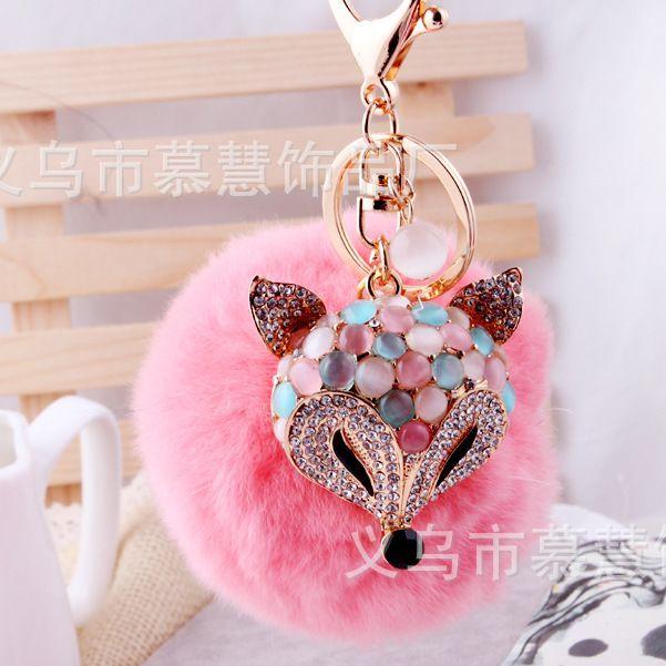 Birthday gift Fox fur ball key chain 8CM Pink pom pom keychain jewelry For BMW Car Lady Hand bag Pendant