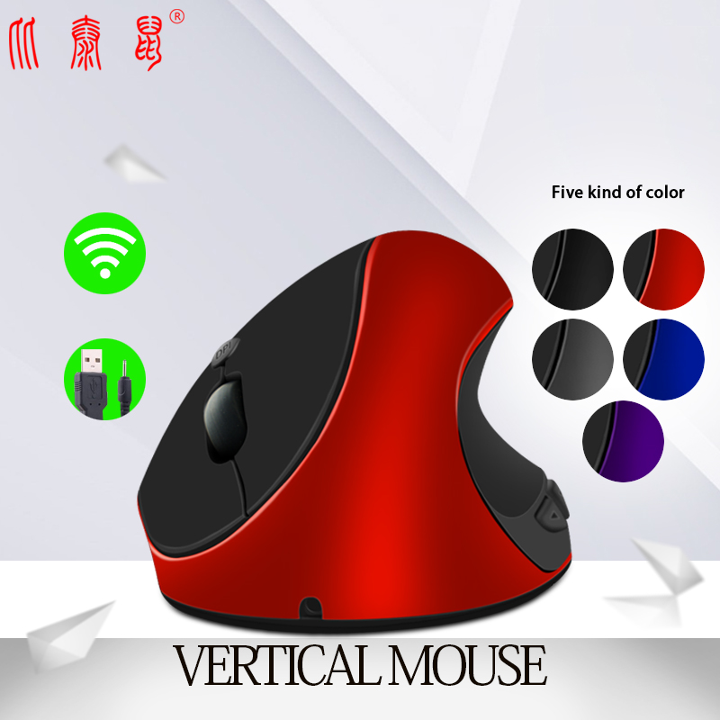 1600DPI Wireless Vertical Mouse USB 2.0 Ergonomics Gaming Mice with Built in Battery For Laptop Desktop Computer sungi s6 optical wireless mouse vertical mouse ergonomic design mice vertical rechargeable built in battery for desktop laptop