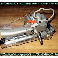 Гарантировано Новые AQD-19 Пневматический ПЭТ обвязочная машина/Пластик инструмент для обвязывания упаковок в течениi 13-19 мм поводок для животных