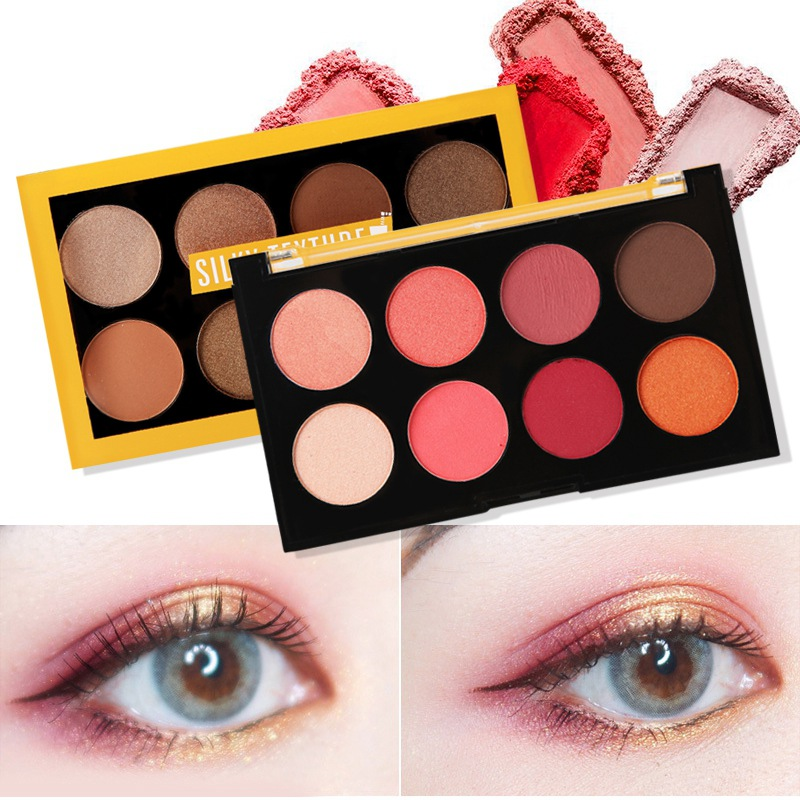 Earth Color Eye Shadow Powder Waterproof Smudge-Proof Glitter Matte Eye Shadow Palette Easy To Wear 10 Colors Fashion