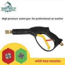 Stad wolf hogedrukreiniger water spuitpistool met 2 STUKS quick connector nozzle voor industriële auto wasmachines cleaning accessoire