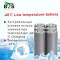 Низкотемпературный аккумулятор 2000 мАч 18650 -40  высокоэффективный перезаряжаемый литий-ионный аккумулятор 3 6 В