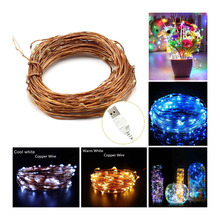 Free Shipping 10M USB Copper Wire String Light For Christmas Holiday W