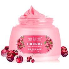 AFY Health Skin Care Cherry Sleeping Wash-Free Facial Mask Cream 125g Whitening Moisturizing Brighen Oil Control