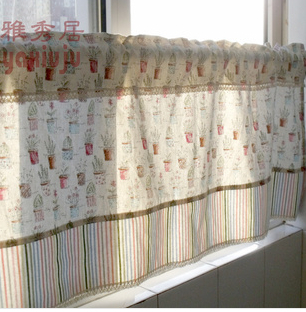 Popular Cute Kitchen Curtains-Buy Cheap Cute Kitchen Curtains lots ...