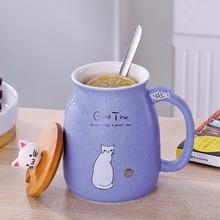 Meow Kitten Milk Coffee Ceramic Mugs