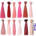 1 шт. 15 см розовый красная роза цвет прямые волосы куклы для 1/3 1/4 BJD куклы diy волос
