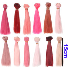 1pcs hair 15cm pink red rose color straight doll hair for 1/3 1/4 BJD doll diy hair(China)