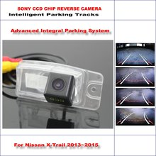 Backup Rear Reverse Camera For Nissan X-Trail / Nissan Rogue HD 860 * 576 Pixels 580 TV Lines Intelligent Parking Tracks factory promotion special car rear view reverse camera backup rearview parking for nissan qashqai for nissan x trail x trail