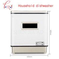 Бытовые автоматические посудомоечная машина дезинфекция сушки блюдо независимой Тип чаша кисти стиральная машина 1 шт.