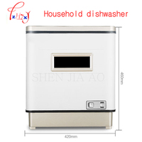 Household Automatic Dishwasher Machine Disinfection Drying Dish An Independent Type Bowl Brush Washing Machine 1pc