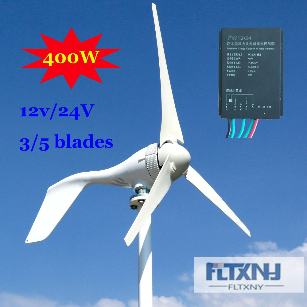 Made in china 400w wind generator 12v 24v wind turbine with 3 blades or 5 blades