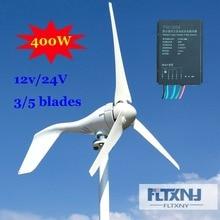 Сделано в Китае 400 Вт ветрогенератор 12 В 24 В ветротурбины с 3 лезвия или 5 лезвий для фонаря сад Освещение для домашнего использования