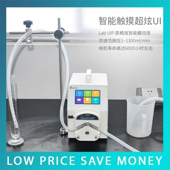 High Flow Rate Peristaltic pump  UIP Lab USE 110V-220V Self Suction Pump car washer 220v household high pressure cleaner self suction cleaner water jet brush pump self washing pump