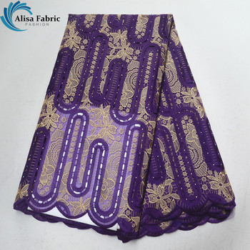 Purple african organza lace fabric high quality 2019 nigeria guipure lace fabric with stones 5 yards/pcs embroidery laces fabric