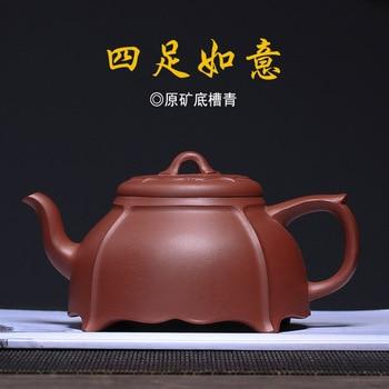 ore wishful pot bottom groove green four feet, all hand the engineering Fan Yujun tea set on a commission basis