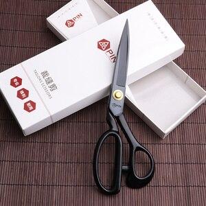 Профессиональные ножницы из высокоуглеродистой стали, ножницы для шитья с прямой направляющей, ножницы для шитья из ткани