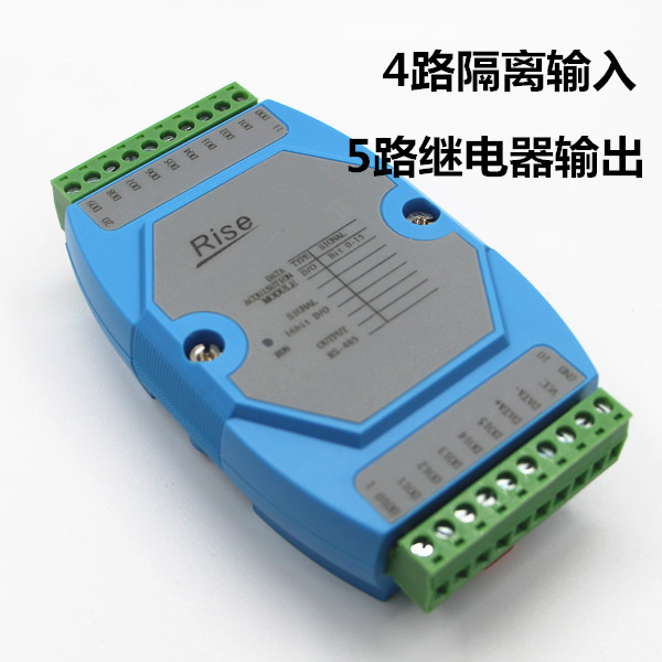 Switching Quantity Input and Output IO Acquisition Signal Module 4 Circuit Switch Quantity Input 5 Road Relay Output band switching signal switch 3 knives 4 files
