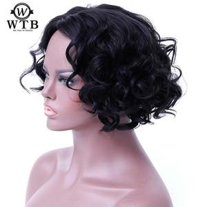 WTB 12 inch Short Wavy Curly B