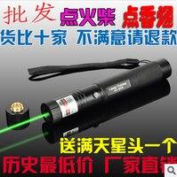 Puissance Militaire vert pointeurs laser 1000000 mw 100 w haute puissance 532nm focalisables brûler match, pop ballon, sd laser 303 + la clé du coffre