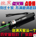 power Military green laser pointers 1000000mw 100w high power 532nm focusable burning match,pop balloon,sd laser 303+safe key