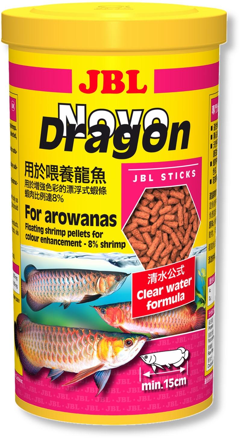 Jbl long food sticks for arowana dragon fish food float on for Food for fish at home