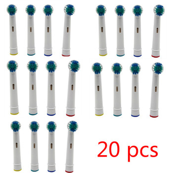 20 τεμάχια ανταλλακτικές κεφαλές για ηλεκτρική οδοντόβουρτσα oral b.