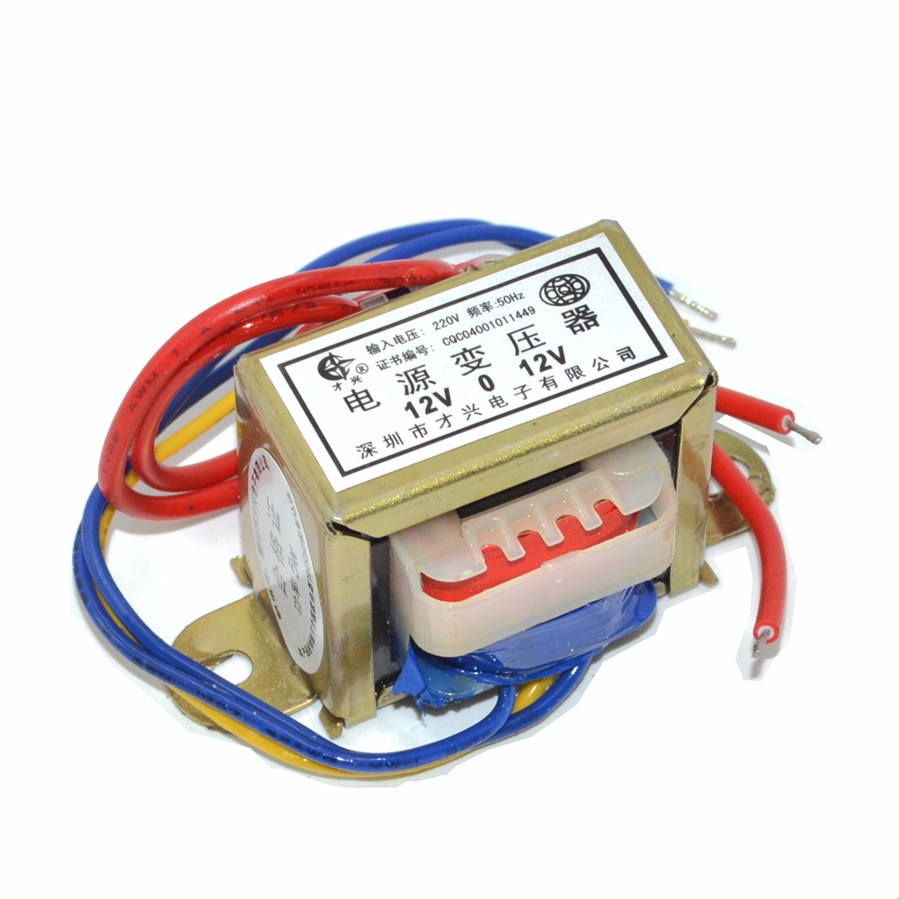 EI41*20 Double Output Voltage 5W EI Ferrite Core Input 220V 50Hz Vertical Mount Electric Power transformer