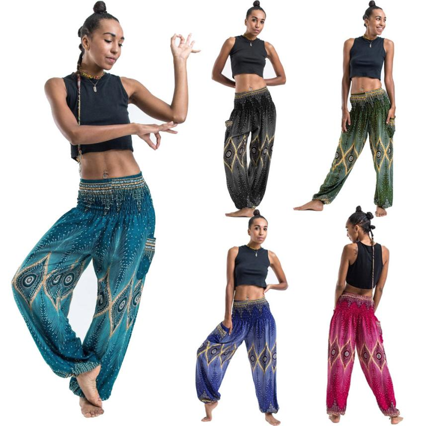 LISTHA Dance Harem Pants Women Striped Soft Drawstring Yoga Bloom Loose Trousers