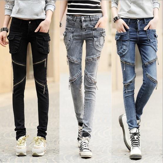 Cargo Pockets Jeans Womens Slim 2017 Cotton Push Up Harem