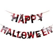 Bloody Letter Happy Halloween Banner Hammer Wrench Axe Saw Chopper Spiders Garland  Scissor Dagger Hanging Decor