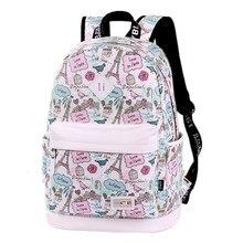 2020 hot new children school bags for teenagers boys girls big capacity backpack waterproof satchel kids book bag mochila