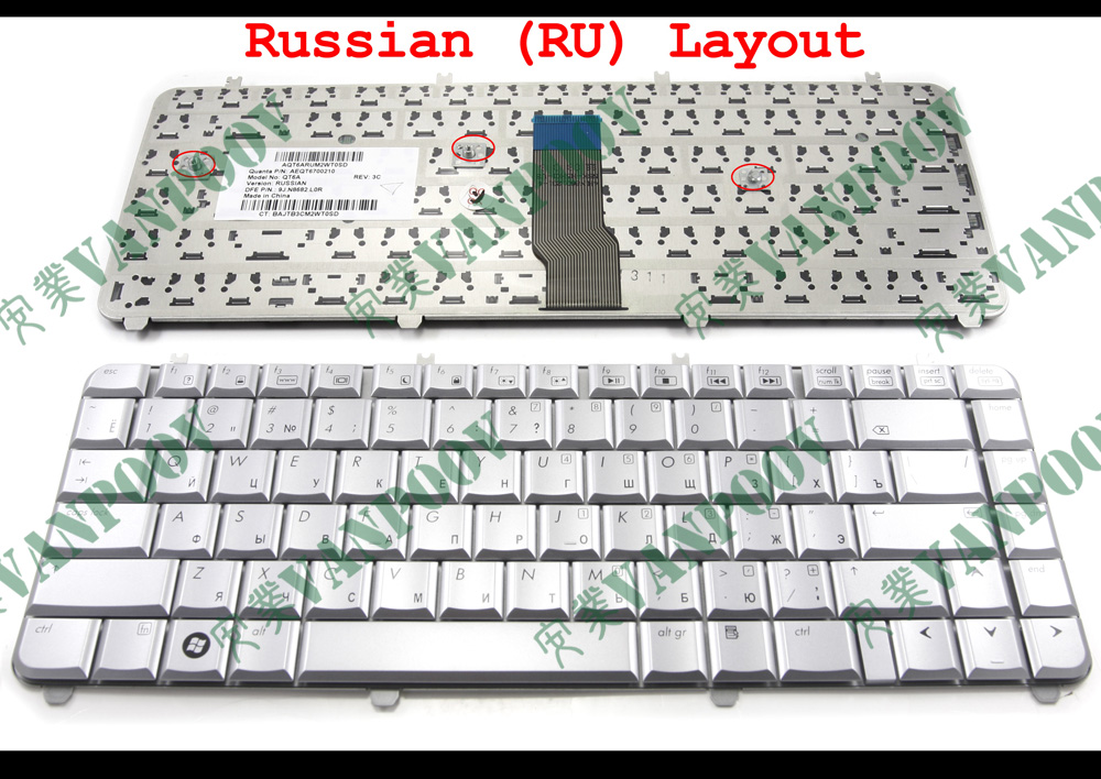 Image 3 - Genuine New RU Russian Notebook Laptop keyboard for HP Pavilion dv5 dv5 1000 dv5t dv5z Silver 9J.N8682.L0R 488590 251 NSK H5L0R-in Replacement Keyboards from Computer & Office on