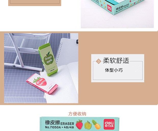 4 шт цветная стерательная резинка 4 шт Студенческая креативная цветная резиновая большая коробка для фруктов
