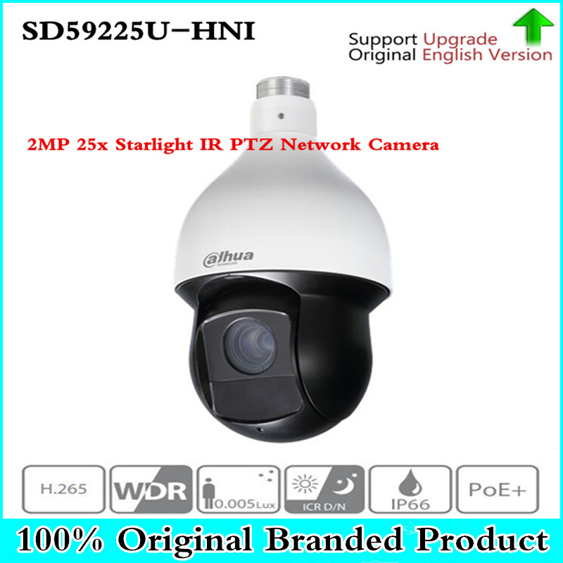 DH SD59225U-HNI 2MP 25x Starlight IR PTZ Network IP Camera 4.8-120mm 150m IR Starlight H.265 Encoding Auto-tracking IVS PoE+ dahua ip camera 4mp full hd 30x h 265 network ir ptz dome camera with poe ip66 without logo sd59430u hni