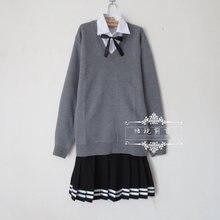 c388876c2e Uniforme escolar japonés traje suéter gris + blanco sólido camisa de manga  larga + negro con