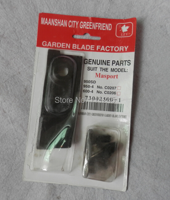 BLADE & BOLT SET 125X45MM DOMED BOLT FOR MASPORT 18  LAWN MOWER 600 750 950 FREE SHIPPING  SWING BACK BLADE BLADE KIT PARTS