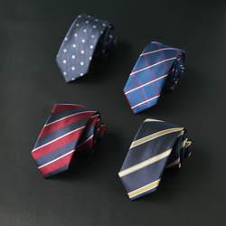 """6 см Фабрика эксклюзивной 57 """"Длинные мужские Узкие галстуки темно-полиэстер, шелк пледы полосы точки жаккарда узкий галстук-бабочка"""