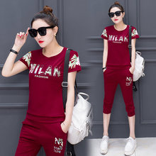 2019 4XL Plus Size 2 Piece Set Women Tracksuit Casual Letter Print Sexy Sweat Suits Short Sleeve Tee Shirt Tops Skinny Pants(China)